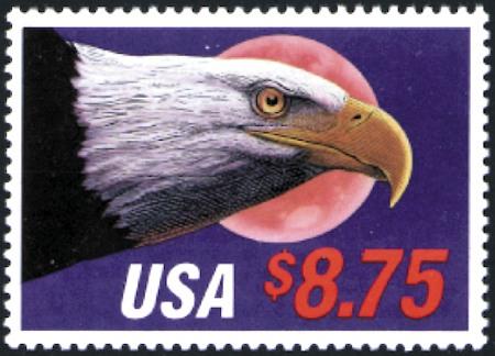 1988 Express Mail #2394