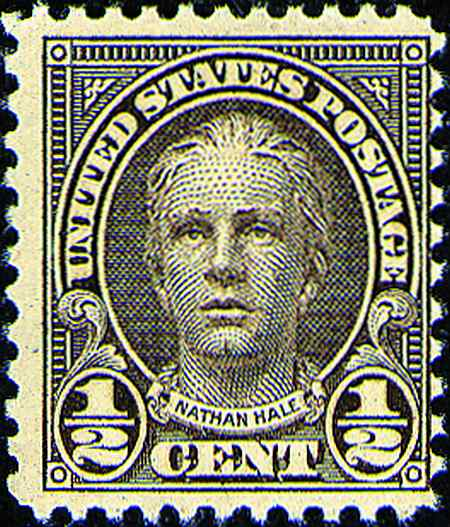 1929 Rotary Press Issue  #653