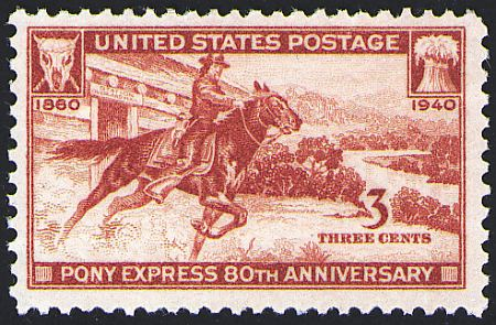 1940 Commemoratives  #894-902