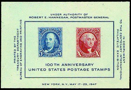 1947 CIPEX Sheet (#948)
