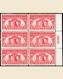#627 - 2¢ Sesquicentennial Expo: Plate Block