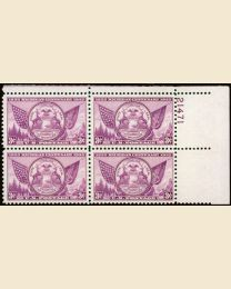 #775 - 3¢ Michigan Cent.: Plate Block
