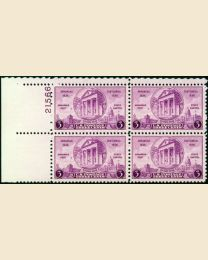 #782 - 3¢ Arkansas: Plate Block