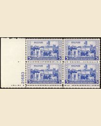 #789 - 5¢ West Point: Plate Block