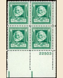 # 864 - 1¢ Longfellow: plate block