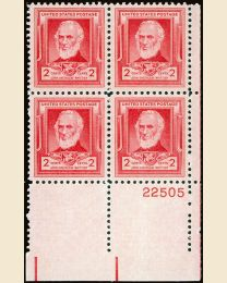 # 865 - 2¢ J.G. Whittier: plate block