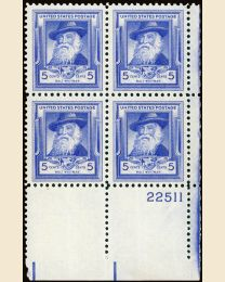 # 867 - 5¢ W. Whitman: plate block