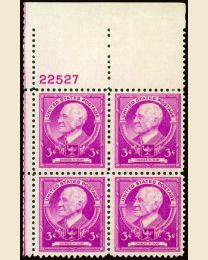 # 871 - 3¢ C.W. Eliot: plate block