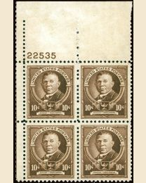 # 873 - 10¢ Booker T. Washington: plate block