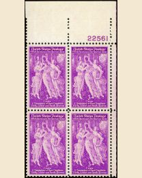 # 895 - 3¢ Pan Amer. Union: plate block