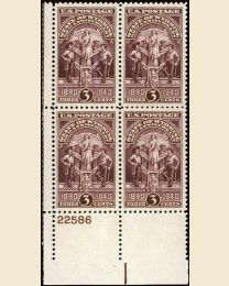 # 897 - 3¢ Wyoming: plate block