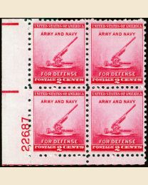 # 900 - 2¢ Anti-aircraft gun: plate block
