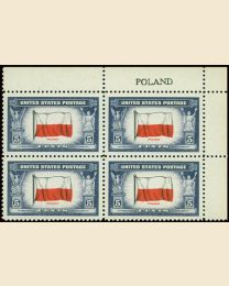 #909 - 5¢ Poland Flag: Plate Block