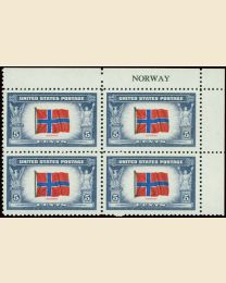 #911 - 5¢ Norway Flag: Plate Block