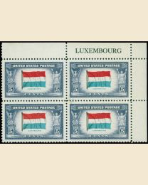 #912 - 5¢ Luxembourg Flag: Plate Block