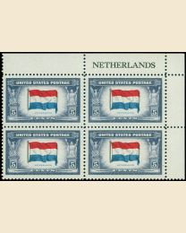 #913 - 5¢ Netherlands Flag: Plate Block