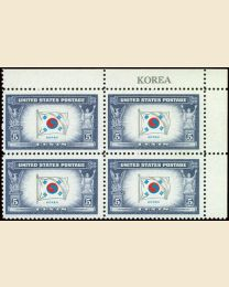 #921 - 5¢ Korea Flag: Plate Block