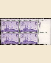 # 923 - 3¢ Steamship Savannah: plate block
