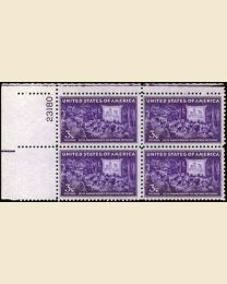 # 926 - 3¢ Motion Pictures: plate block