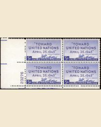 # 928 - 5¢ United Nations: plate block