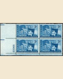 # 938 - 3¢ Texas Statehood: plate block