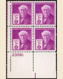 # 945 - 3¢ Thomas Edison: plate block