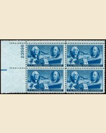 # 947 - 3¢ Stamp Centenary: plate block