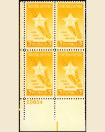 # 969 - 3¢ Gold Star Mothers: plate block