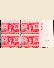 # 971 - 3¢ Volunteer Firemen: plate block