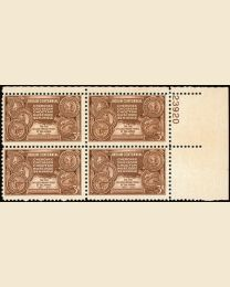 # 972 - 3¢ Indian Centennial: plate block
