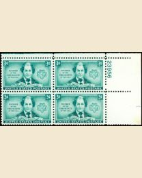 # 974 - 3¢ Juliette Low: plate block