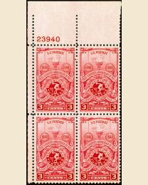 # 979 - 3¢ American Turners: plate block