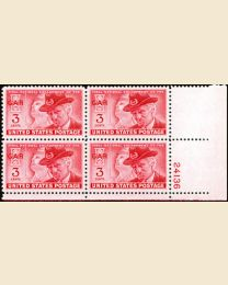 # 985 - 3¢ Grand Army (GAR): plate block