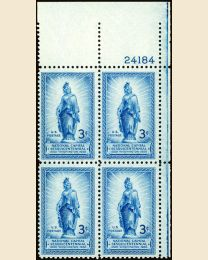# 989 - 3¢ Freedom Statue: plate block