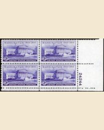 # 991 - 3¢ Supreme Court: plate block