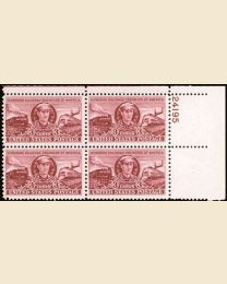 # 993 - 3¢ Railroad Engineers: plate block