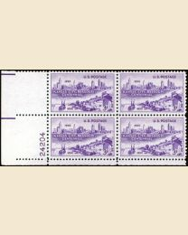 # 994 - 3¢ Kansas City: plate block