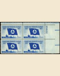 #1088 - 3¢ Coast Survey: plate block
