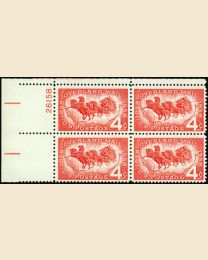 #1120 - 4¢ Overland Mail: plate block