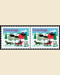 Curlicue on sleigh runner is missing on the left stamp error in this pair where  it is easily visible on the right stamp