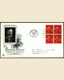 #1039 - 6¢ T. Roosevelt: FDC