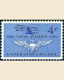 #1185 - 4¢ Naval Aviation