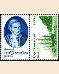 #1732S - 13¢ Captain Cook