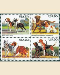 #2098S - 20¢ American Dogs