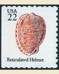 #2118 - 22¢ Reticulated Helmet