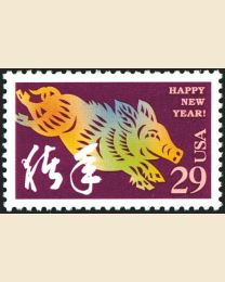 #2876 - 29¢ Year of the Boar