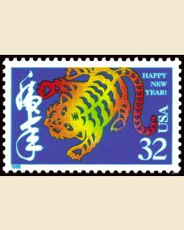 #3179 - 32¢ Year of the Tiger