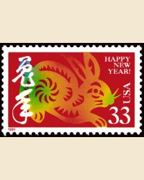 #3272 - 33¢ Year of the Hare