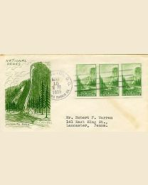 # 756S - Imperforate National Parks: FDC