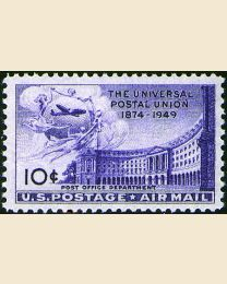 # C42 - 10¢ Post Office